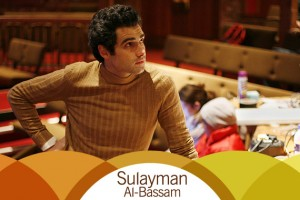sulayman_pdp